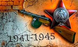 русские сериалы про Великую Отечественную войну